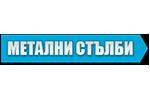 SEO оптимизация на Метални Стълби
