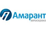 SEO оптимизация на Амарант