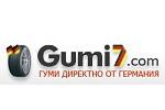 gumi7-com-onlain-marketingova-strategia