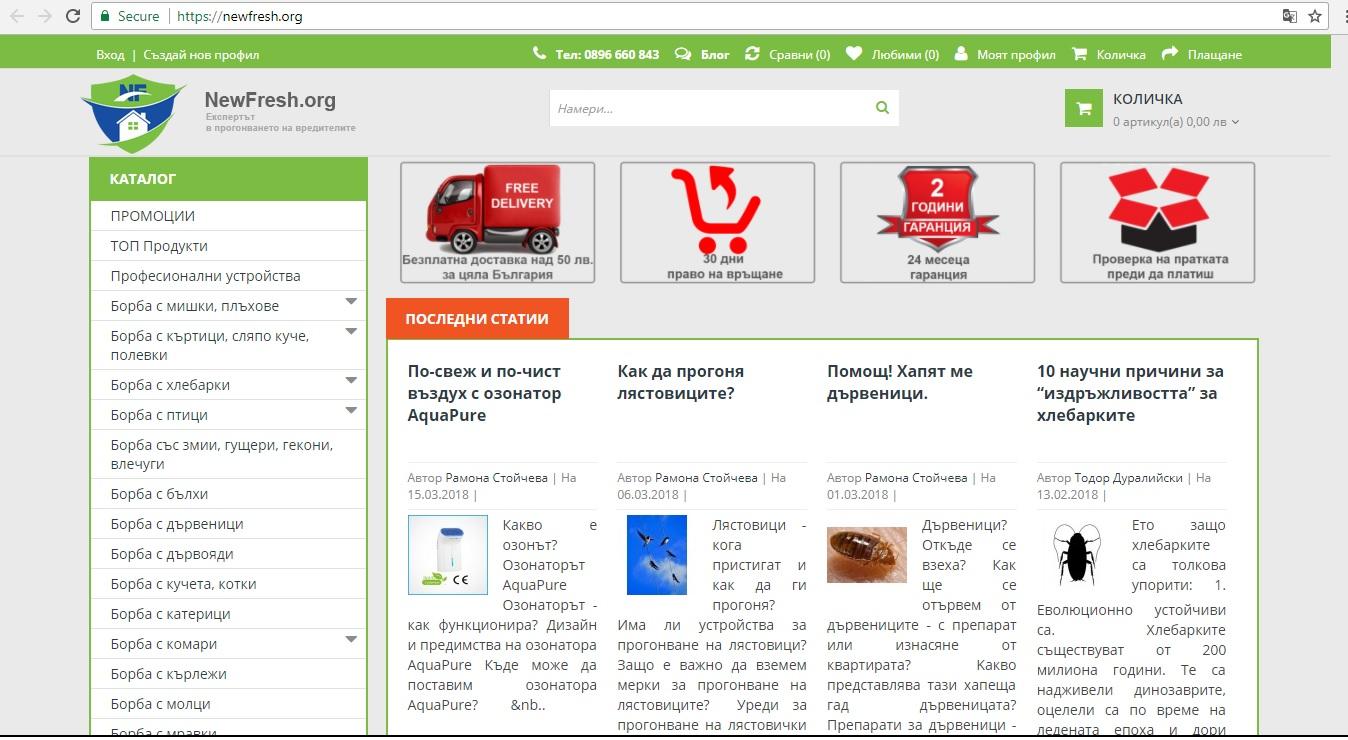 seo оптимизация цена 21 - супер цена