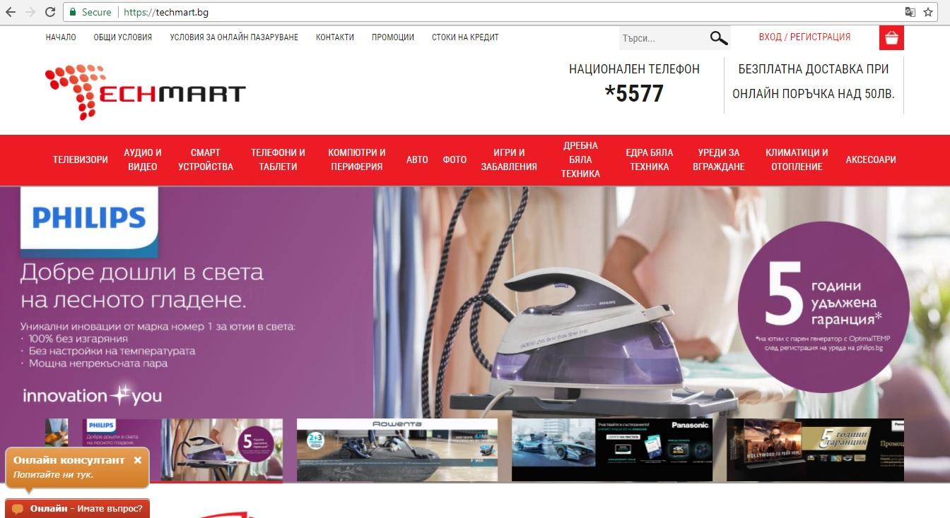seo оптимизация цена 39 - супер цена