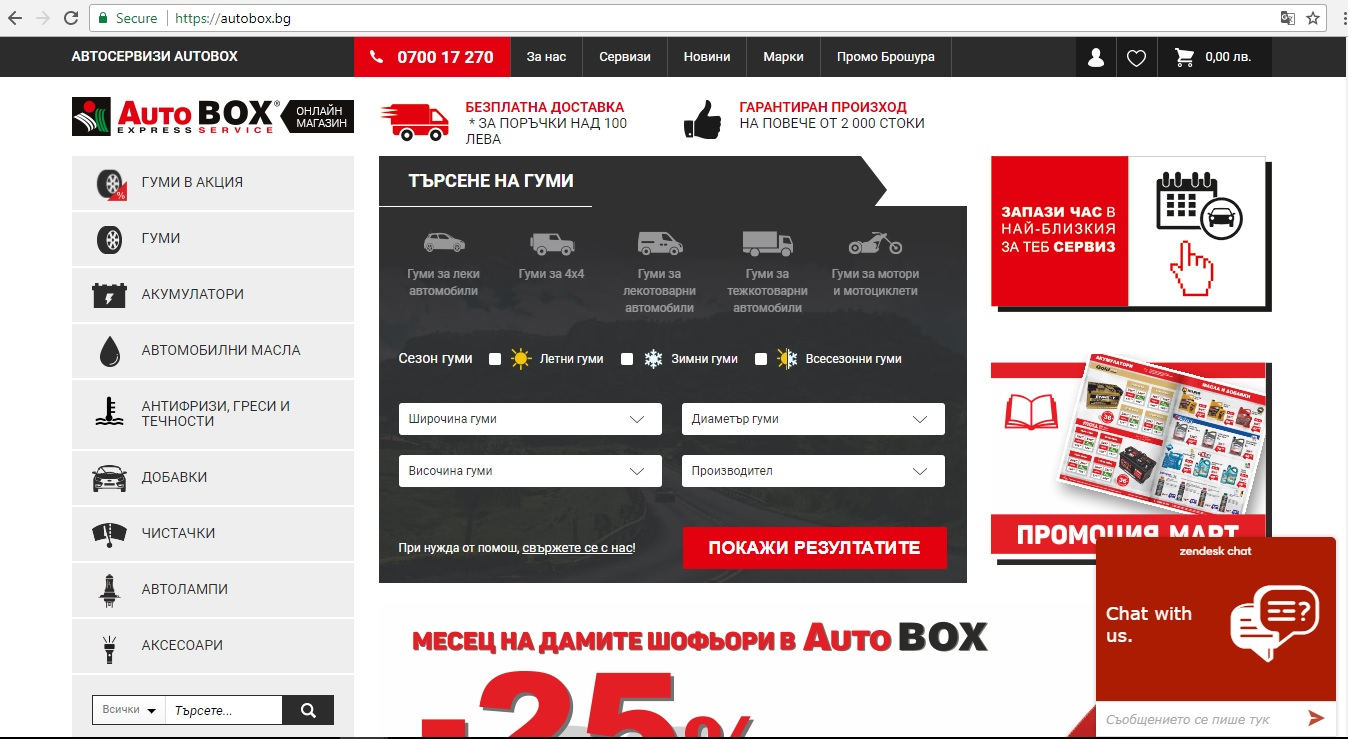 seo оптимизация цена 56 - супер цена