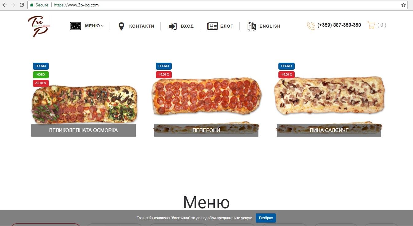 seo оптимизация цена 64 - супер цена