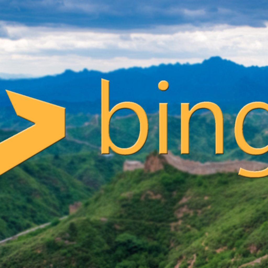 SEO оптимизация за Bing