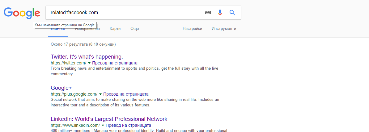 Търсене за сходни сайтове