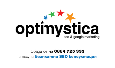 SEO marketing - Optimystica