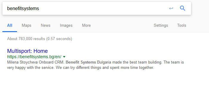 """SEO - на първо място в Google по """"benefitsystems"""""""