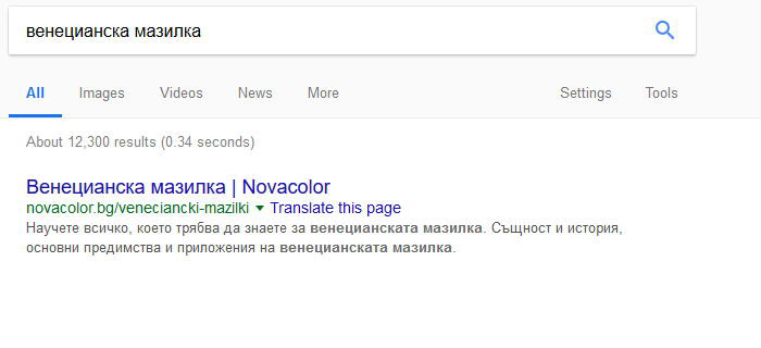 """SEO - на първо място в Google по """"венецианска мазилка"""""""