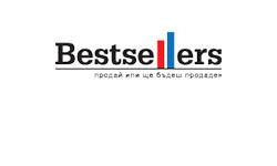 bestsellers.bg - SEO услуги