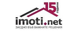 imoti.net - SEO услуги