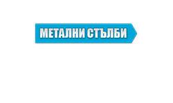 metalnistulbi.com - SEO услуги