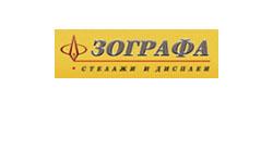 zografadisplays.com - SEO услуги