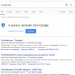 На първо място - Техмарт - SEO оптимизация от Optimystica - 1
