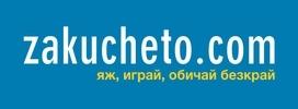 Zakucheto - SEO оптимизация