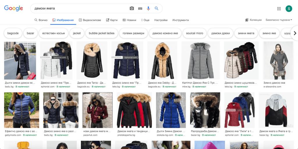 Снимка на гъзарски дамски якета - 1