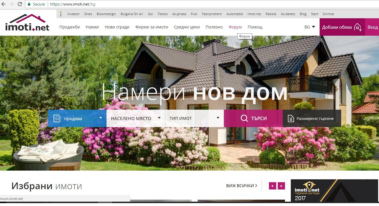 Изработка на сайт и уеб дизайн 33 - оптимизатор