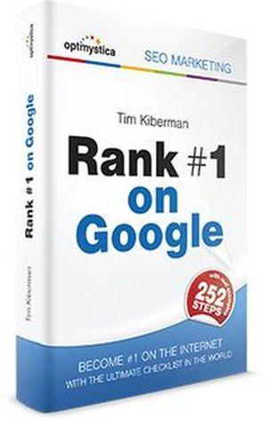 πρώτη-στο-google 3 ποικιλίες