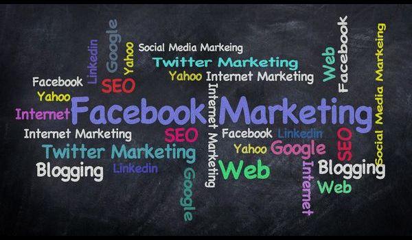 дигитален маркетинг 21 - структура